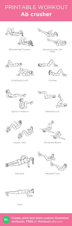 Ab crusher: my custom printable workout by @WorkoutLabs #workoutlabs #customworkout