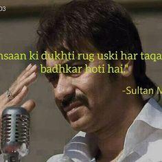 """Raaste ki parwah karoonga toh… Manzil bura maan jayegi."" #bollywood #onceuponatimeinmumbai #ajaydevgan #sultanmirza #quotes #insaan"