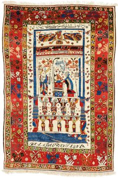 carpet ||| sotheby's l17872lot9jw8cen