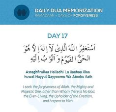 I seek forgiveness from Allah Dua For Ramadan, Ramadan Prayer, Ramadan Tips, Ramadan Mubarak, Muslim Love Quotes, Islamic Love Quotes, Islamic Inspirational Quotes, Religious Quotes, Arabic Quotes