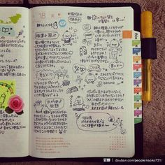 Cute #journal #drawing #art #planner