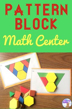 These pattern block