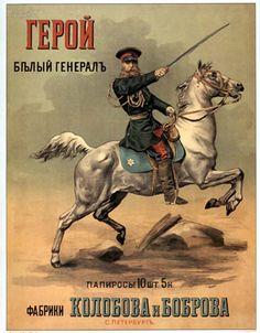 Советская реклама сигарет 27