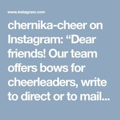 "chernika-cheer on Instagram: ""Dear friends! Our team offers bows for cheerleaders, write to direct or to mail! cheer_nika@inbox.ru Дорогие друзья! Наш магазинчик…"" • Instagram"