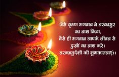 Get great Collections of Happy Diwali Wishes, Happy Diwali Greetings Happy Diwali Quotes, Happy Diwali Images, Happy Diwali Wallpaper and more. Diwali Quotes In Hindi, Happy Diwali Quotes, Happy Diwali Images, Hindi Quotes, Quotes Images, Best Diwali Wishes, Happy Diwali Wallpapers, Diwali 2018, Photos For Facebook