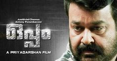 Oppam 2016 Malayalam Full Movie