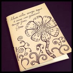 Illustrated notebook cover, zentangle design. Diy notebook A6 on recycled paper. Zenflower #01