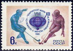 1981 Russian Stamp, Bandy World Championship, Cheborovsk.