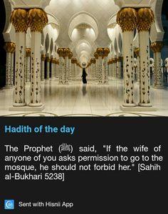 Prophet Muhammad Quotes, Hadith Quotes, Imam Ali Quotes, Islam Hadith, Islam Quran, Alhamdulillah, Islamic Inspirational Quotes, Islamic Quotes, Medina Mosque