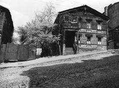 Andreev Slope-2. Old Kiev. 1977