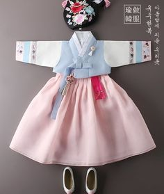 s Clothing Children's Clothing Little Girl Dresses, Girls Dresses, Flower Girl Dresses, Baby Girl Fashion, Kids Fashion, Fashion Outfits, Korean Outfits, Kids Outfits, Modern Hanbok