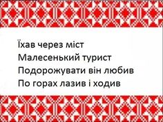 (1) Stefko Product (@stefkoproduct)   Твіттер