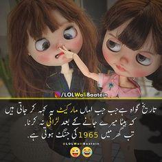 Funny Mom Jokes, Sister Quotes Funny, Cute Jokes, Sarcastic Jokes, Latest Funny Jokes, Funny Facts, Funny Stuff, Funny Positive Quotes, Funny Quotes In Urdu