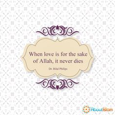 One must compliment the other. Allah Quotes, Muslim Quotes, Religious Quotes, Islamic Quotes, Hindi Quotes, Arabic Quotes, Qoutes, Islam Marriage, Marriage Advice