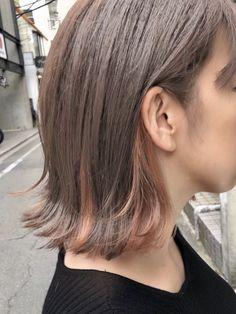 Hair Color Streaks, Hair Dye Colors, Hair Highlights, Medium Short Hair, Medium Hair Styles, Short Hair Styles, Hair Color Underneath, Hair Arrange, Hair Magazine