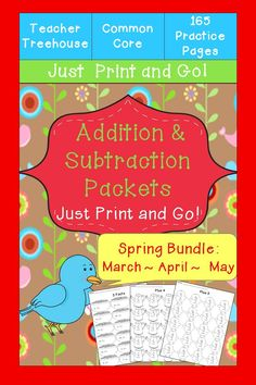 165 pages of no prep addition and subtraction practice.  Students love these themed worksheets as homework, center work, and for when they finish work early.