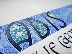 Anachropsy - Calligraphie latine par Benoit Furet - Le paradis