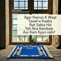 Quran Quotes Love, Ali Quotes, Islamic Love Quotes, Islamic Inspirational Quotes, Muslim Quotes, Religious Quotes, Qoutes, Urdu Quotes, Islam Hadith