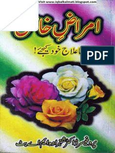 Amraz e Khas (Iqbalkalmati.blogspot.com) Free Books To Read, Free Pdf Books, Free Books Online, Books To Read Online, Free Ebooks, Read Books, Free Novels, Book Sites, English Book