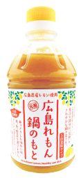広島レモン鍋のもと【よしの味噌】