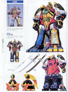Super Sentai Art Collection These are my newer scans of the book and not the Thai-Toku scans. Go Go Power Rangers, Power Rangers Poster, Power Rangers Season 1, Mighty Morphin Power Rangers, Power Rangers Megazord, Arte Robot, Robot Art, Kamen Rider, Gundam