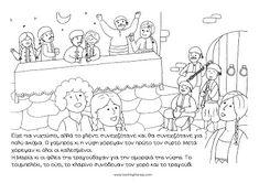 sofiaadamoubooks Comics, Art, Art Background, Comic Book, Kunst, Comic Books, Comic, Comic Strips, Cartoons