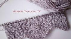 Lace Knitting Pattern Волнистый узор спицами #2 - YouTube