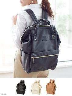 dreamv: Bag anello Anello size storage OK commuter school, large faux leather CAP and backpack handy rucksack classy smooth student Mama's outdoor casual and increasingly available / black ivory pink beige white/f! Backpack Travel Bag, Diaper Bag Backpack, Leather Backpack, Striped Backpack, Anello Bag, Leather Cap, Pink Beige, Laptop Bag, My Bags