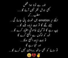 Urdu Quotes, Self Quotes, Islamic Quotes, Life Quotes, Qoutes, Silence Quotes, Poetry Quotes, Urdu Poetry, Time Heals Quotes