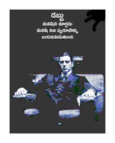 Love Fail Quotes, Telugu, Plants, Movies, Movie Posters, Films, Film Poster, Cinema, Plant