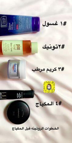 Skin Care Spa, Face Skin Care, Diy Skin Care, Eye Makeup Art, Skin Makeup, Beauty Care, Beauty Skin, Learn Makeup, Makeup Spray
