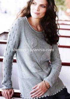 Пуловер с шишечками и с листочками