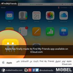 #Apple has finally made its Find My Friends app available on iCloud.com