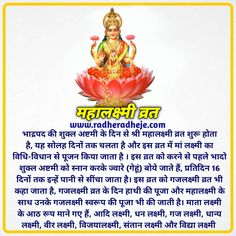 Hindu Festivals, Astrology, Culture