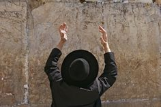 WESTERN WALL - wrongly & insultingly   & most commonly referred to as the Wailing Wall