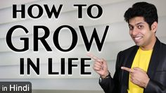 How to GROW in LIFE ? (Success Training - Hindi Motivational)