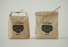 味噌蔵 麹園. Packaging. Japan. Rice? PD