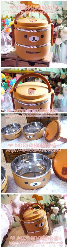Taobao Finds