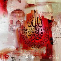 Islamic Calligraphy Painting - Surat-ul-ikhlas by Gull G Arabic Calligraphy Art, Arabic Art, Islamic Art Pattern, Pattern Art, Apple Logo Design, Quran Wallpaper, Abstract Iphone Wallpaper, Islamic Wall Art, Fine Art America