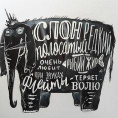 http://kalachevaschool.ru/pl/cms/rating/index?tags[0]=леттеринг