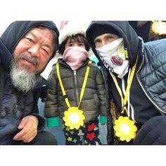 Ai Wei Wei brings Little Sun lamps to refugees in Greece, on Lesbo Island-decembre 2015 Sun Lamp, Wei Wei, Ai Weiwei, Happy New, Greece, Lamps, Bring It On, Island, Google Search