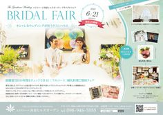 BridalFair150621_web