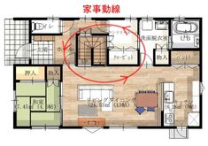 Small Japanese House, Small Studio, Japanese Architecture, House Layouts, House Floor Plans, Minimalism, Sweet Home, House Design, Flooring