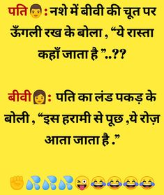 Latest Funny Jokes, Funny Jokes In Hindi, Funny Jokes For Adults, Some Funny Jokes, Crazy Funny Memes, Wtf Funny, Me Quotes Funny, Love Quotes, Editing Apps