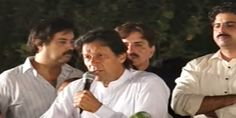 All political parties are united on #Kashmir issue: #ImranKhan