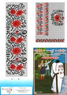 Gallery.ru / Фото #2 - 066 - WhiteAngel