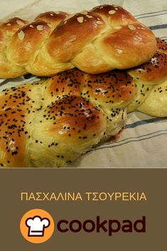 Greek Sweets, Greek Desserts, Greek Recipes, Greek Cookies, My Cookbook, Easter Recipes, Holiday Baking, Food Videos, Bakery