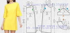Платье слегка расклешенного силуэта, с воланами на коротких втачных рукавах. Выкройка на размеры 40/42, 44, 46/48 (рос.).  #простыевыкройки #простыевещи #шитье #платье #выкройка