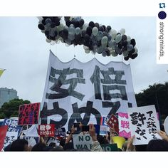 #Repost @strongminds_ with @repostapp. ・・・ 安倍はやめろ!