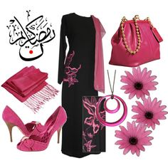 18th Ramadan - Pink Beauty, created by hijabbabe on Polyvore